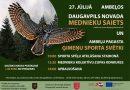 Daugavpils novada mednieku saiets un Ambeļu pagasta ģimeņu sporta spēles